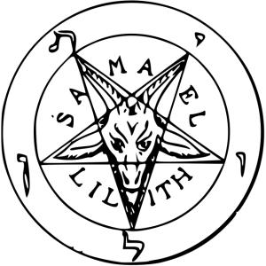 Пентаграмма Дьявола